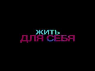 Трейлер к фильму В активном поиске (2016)