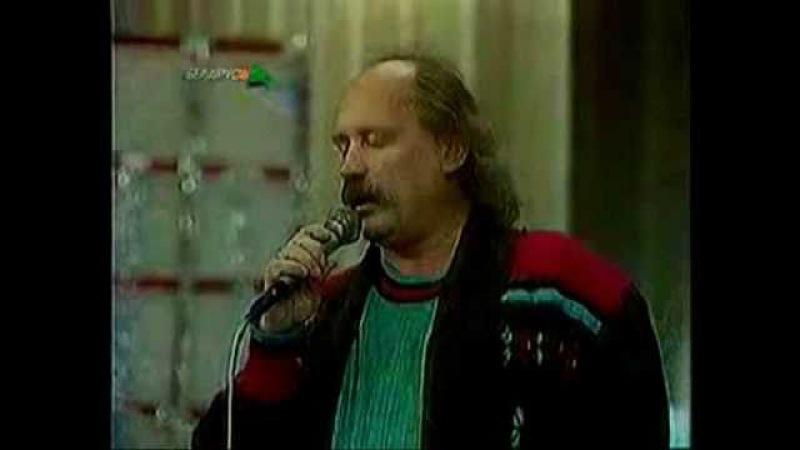 Песняры Пагоня (Pahonia) 1993