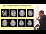 Функциональная МРТ в исследованиях когнитивной сферы у детей, к. м. н. Г. А. Каркаш...