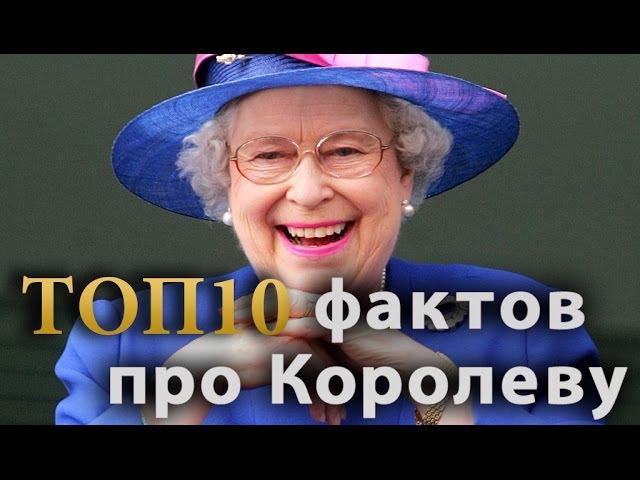 Khimki Quiz, 07.12.18. Вопрос № 97. Так зовут ровно 40-го по счету монарха после Вильгельма Завоевателя.