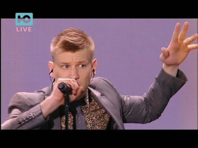 Иван Дорн - Стыцамэн (Big Love Show 2013)