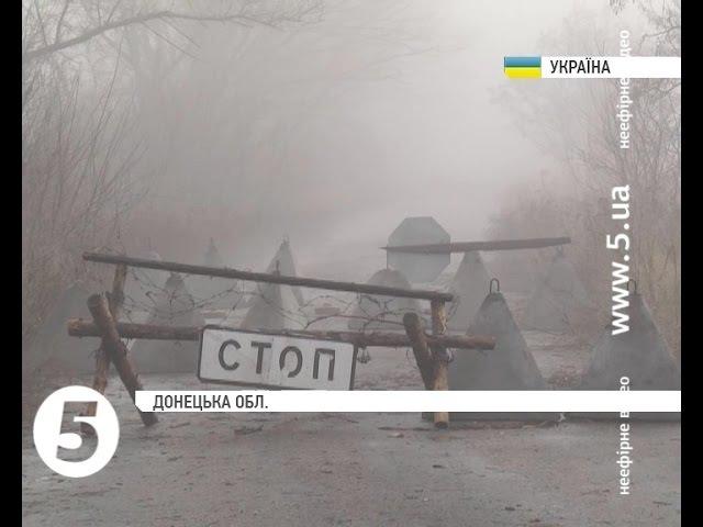 Бійці АТО поблизу Комінтернового