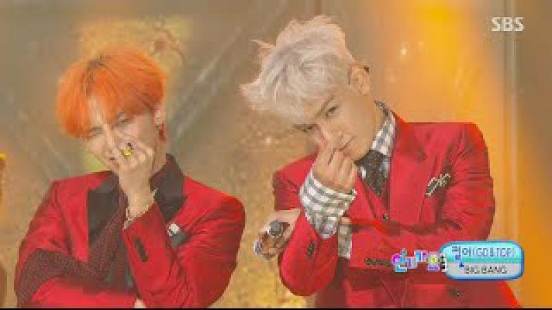 BIGBANG(GDT.O.P) - '쩔어(ZUTTER)' 0809 SBS Inkigayo