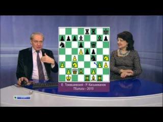 Шахматное обозрение 2015 Итоги Гран-при FIDE в Тбилиси