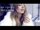 Блогер GConstr в восторге! Нью-Йорк ♥ встречи, дизайнеры, друзья, в. От Сони Есьман