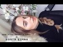 Блогер GConstr в восторге! МЫСЛИ ВСЛУХ ♡ неделя моды, я псих и жизн. От Сони Есьман