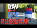 Day in The Life of a Russian CSGO Player!
