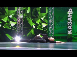 Танцы: Анастасия Вядро (сезон 2, серия 6)