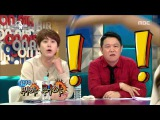 [RADIO STAR] 라디오스타 - Ko Woo-ris gymnastics 고우리의 기체조 교실! 20150909