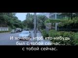 Carla's Dreams - P.O.H.U.I. (Перевод)