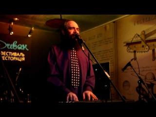 Псой Короленко - 07. Странненький (Ябнутый) (live 25.02.12)
