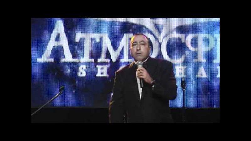 Концерт армянской музыки в Атмосфере. 2010г.