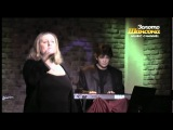 Катя Огонек - Путь от начала
