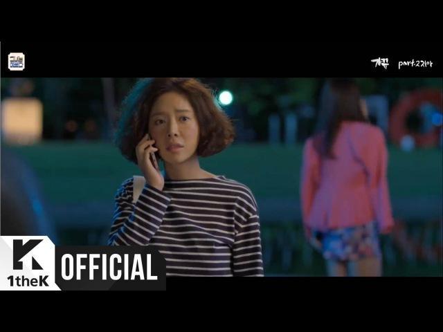 [MV] ZIA(지아) _ SOMETIMES(가끔) (She was pretty(그녀는 예뻤다) OST Part.2)
