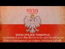 Złe Psy - Urodziłem się w Polsce