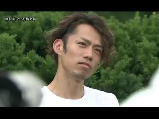 Daisuke Takahashi - Daremo Shiranai Eng Subtitles