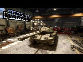 Armored Warfaer M41 Walker Bulldog [1 384 Damage]
