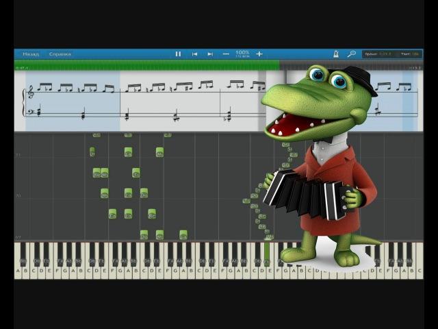 Пусть бегут неуклюже...Пианино уроки. День рождения.