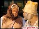 Видео прикол Сказка о золотой рыбке и жестяном корыте Городок