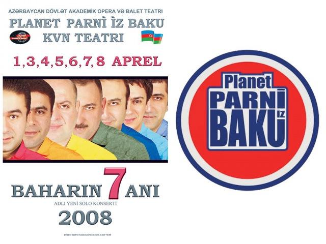Baharın 7 anı - Planet Parni iz Baku (2008, Tam versiya)