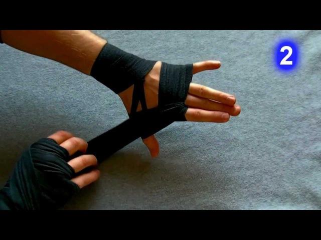 Как бинтовать руки