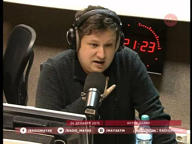 Антон Долин про кино, Москву и себя