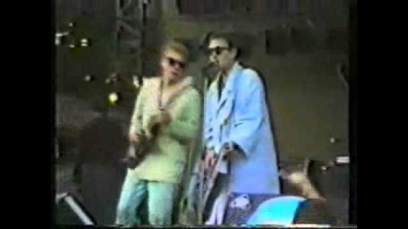 Брати Гадюкіни Чуваки всьо чотко Червона Рута 1989