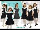 Школьная Форма для Девочек - фото - 2018 / School uniforms for girls - photo