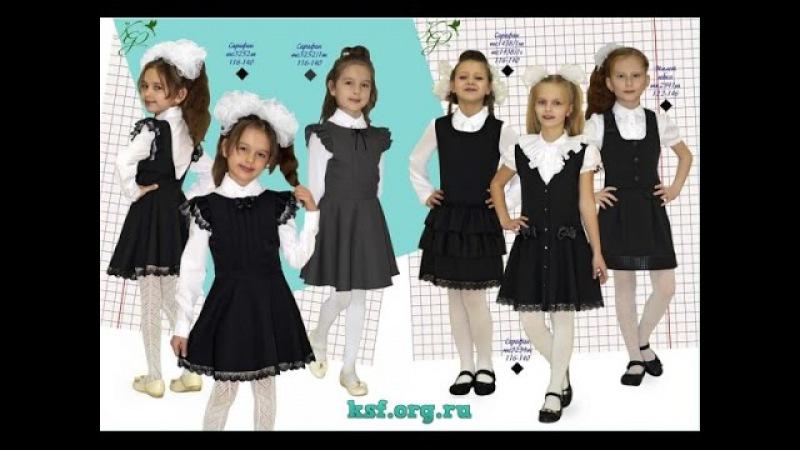 Школьная Форма для Девочек фото 2018 School uniforms for girls photo