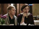 Черный Кот . Сериал Рожденная Звездой 5 серия. Россия 2015