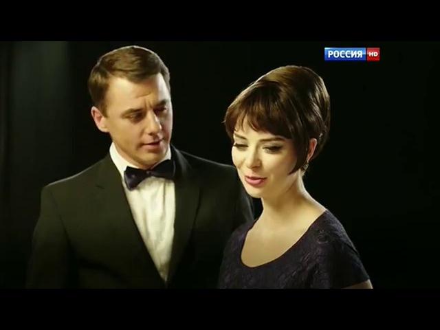 Не спеши (заключение). Рожденная звездой. 12 серия. Россия 2015