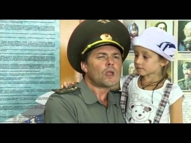 Дочка генерала солдатский юмор