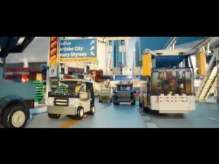 Все у нас прекрасно! отрывок из Лего Фильм (2)