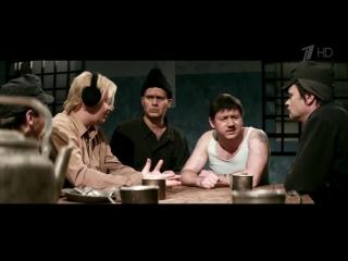 Большая разница - Пародия на фильм Джентльмены, удачи! (2012)