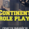 Continent Role Play   Играй в GTA по сети
