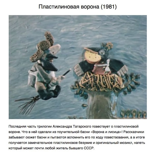 Фото №384485392 со страницы Станислава Захарина