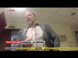 2015 г. Варвару Караулову в ИГИЛ завербовал житель Казани
