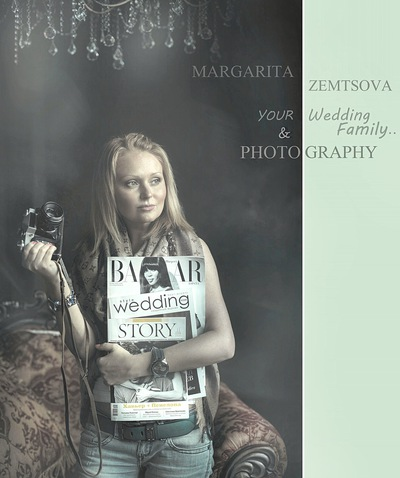 Маргарита Земцова