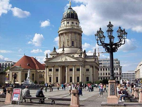 Открыт набор участников учебно-ознакомительной поездки в г. Берлин (Ге
