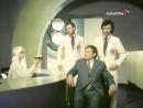 «Бегство мистера Мак-Кинли» (1975) — пробуждение мистера Мак-Кинли в будущем