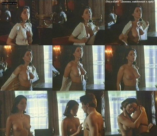 russkie-aktrisi-v-eroticheskih-kadrov