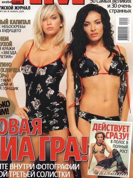 Звезды порно журналов