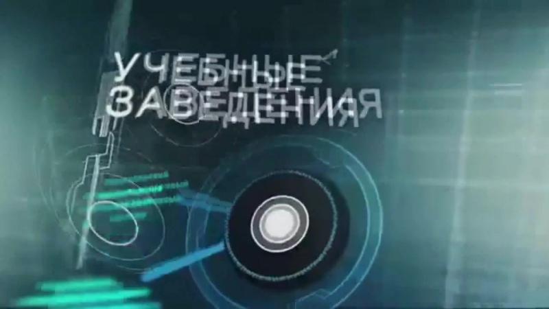 Название:Машинист дорожных и строительных машин Авторы: Васильев Е.А., Султанов А.С., студенты Чебоксарского теххникума ТрансСтр
