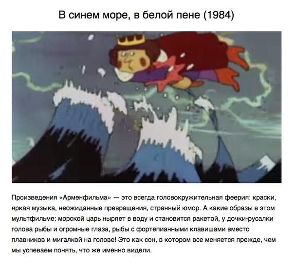 Фото №384485390 со страницы Станислава Захарина