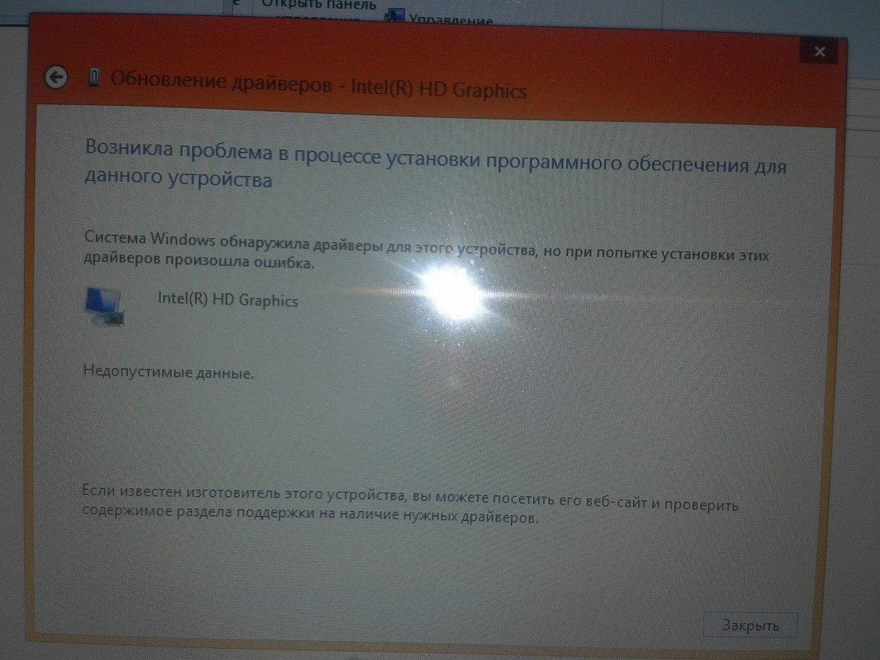 http://cs628621.vk.me/v628621553/b468/F4oUxehsv2k.jpg