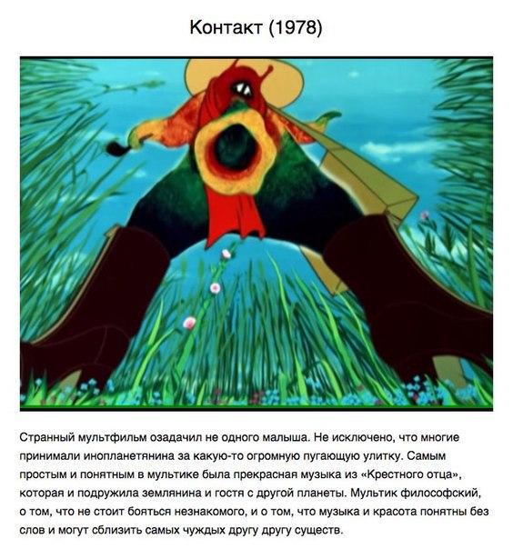 Фото №384485397 со страницы Станислава Захарина