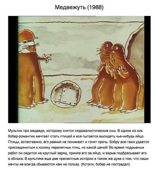 Фото №384485394 со страницы Станислава Захарина