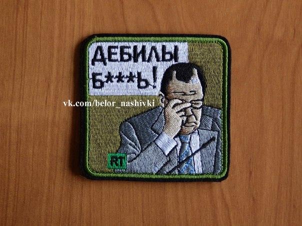 Общественная палата России хочет включить в учебники раздел об оккупации Крыма - Цензор.НЕТ 5728
