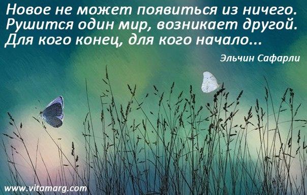 http://cs628621.vk.me/v628621800/41718/jvzFT6oYpHw.jpg