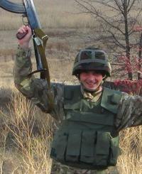 Александр Молчанов